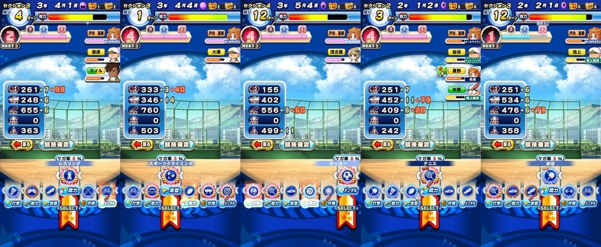 f:id:arimurasaji:20210502171204j:plain