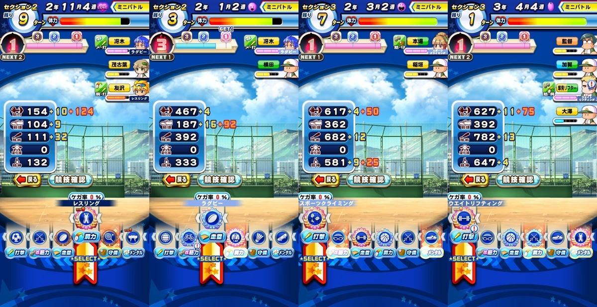 f:id:arimurasaji:20210502174359j:plain