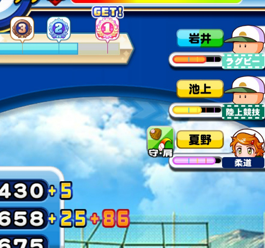 f:id:arimurasaji:20210502190048j:image