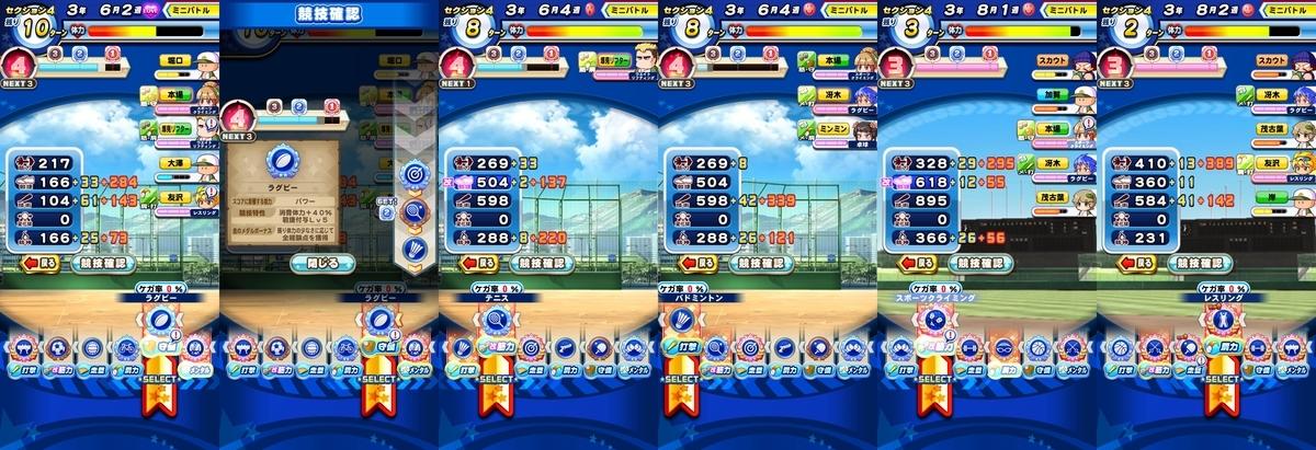 f:id:arimurasaji:20210502191559j:plain