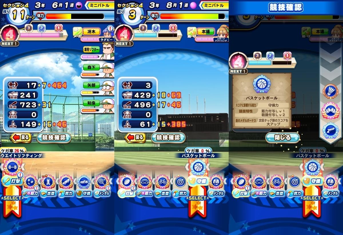 f:id:arimurasaji:20210502191611j:plain
