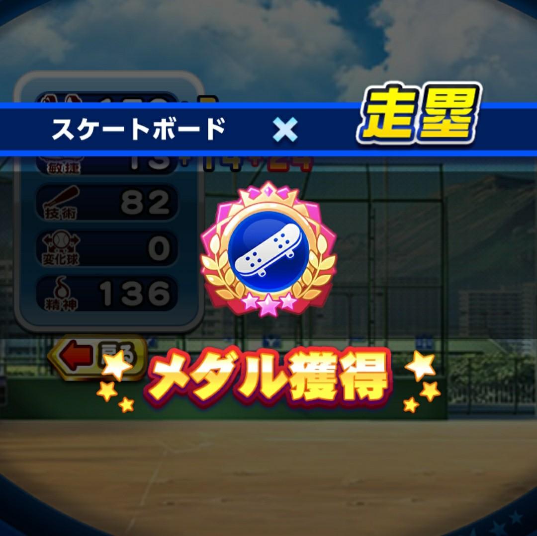 f:id:arimurasaji:20210502191948j:image