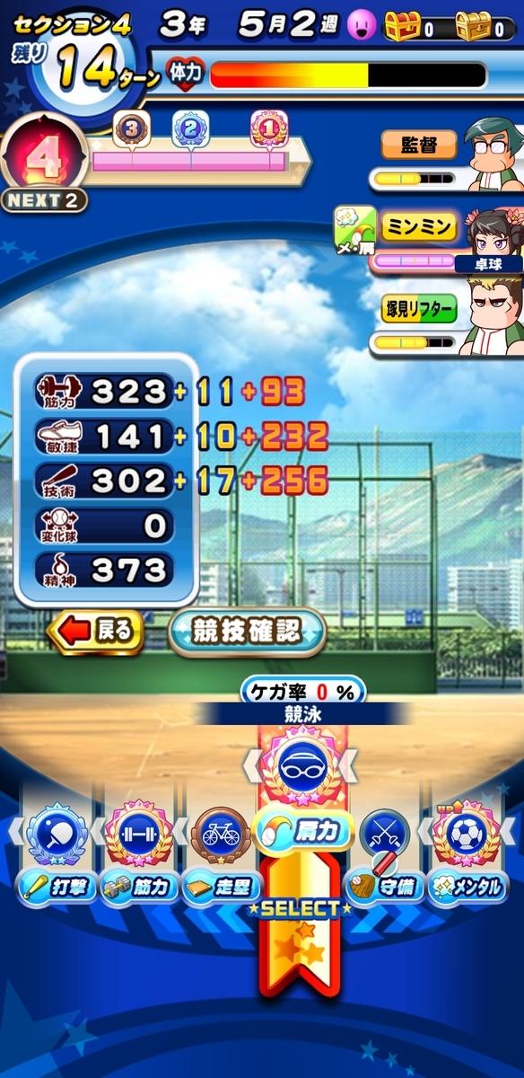 f:id:arimurasaji:20210502220609j:plain