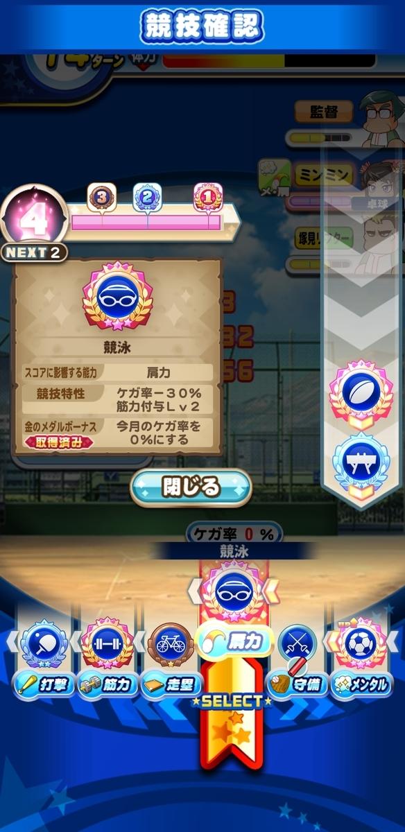 f:id:arimurasaji:20210502220621j:plain