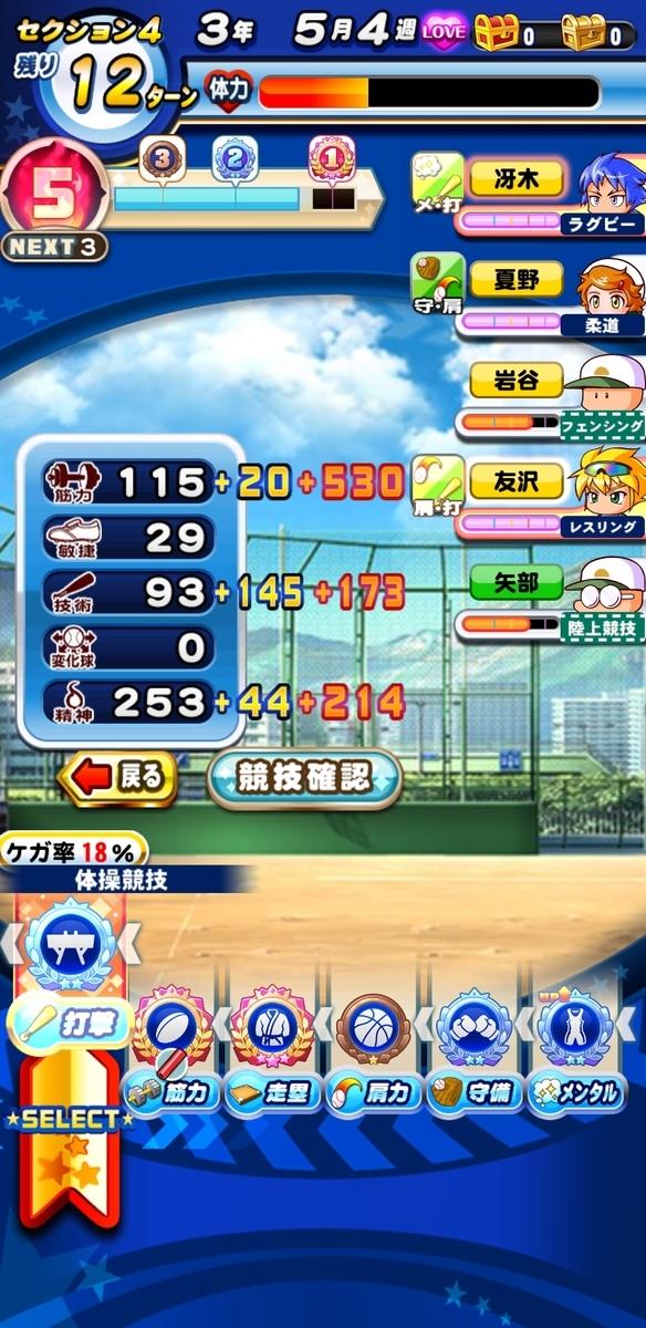 f:id:arimurasaji:20210502220727j:plain