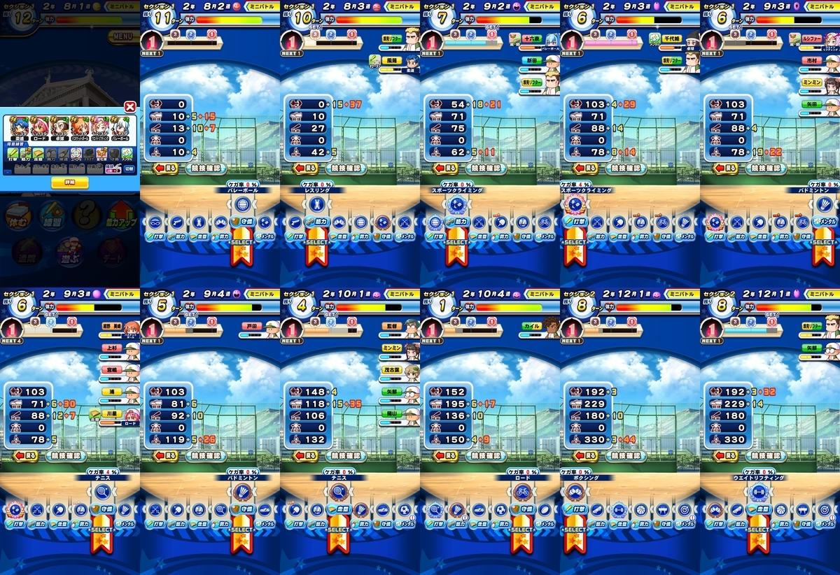 f:id:arimurasaji:20210503090849j:plain