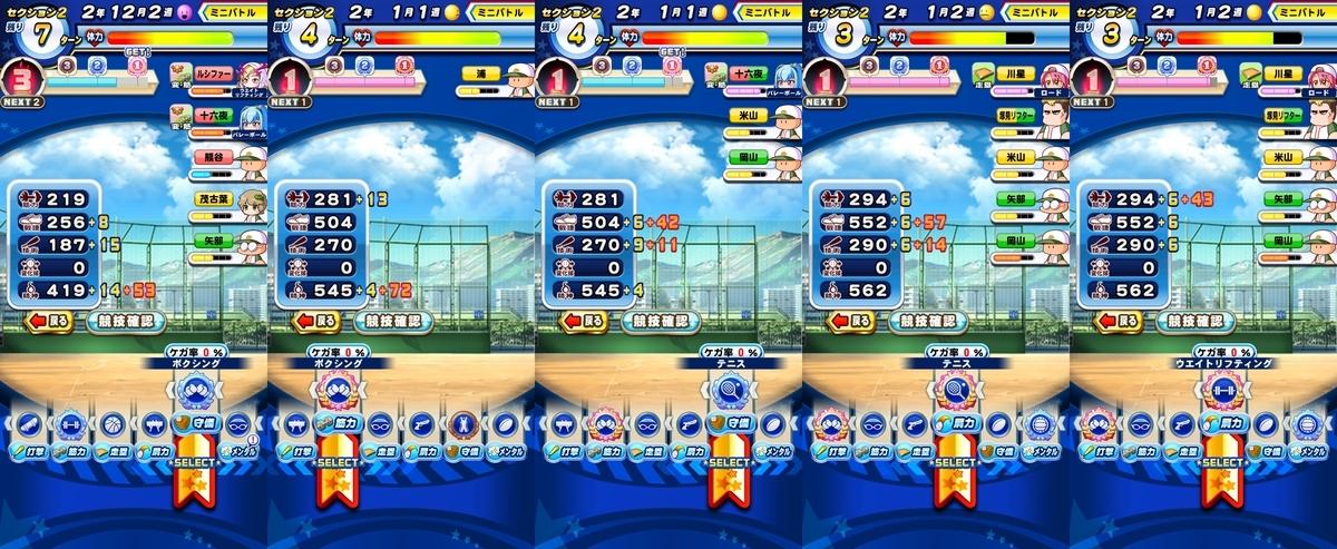 f:id:arimurasaji:20210503090913j:plain