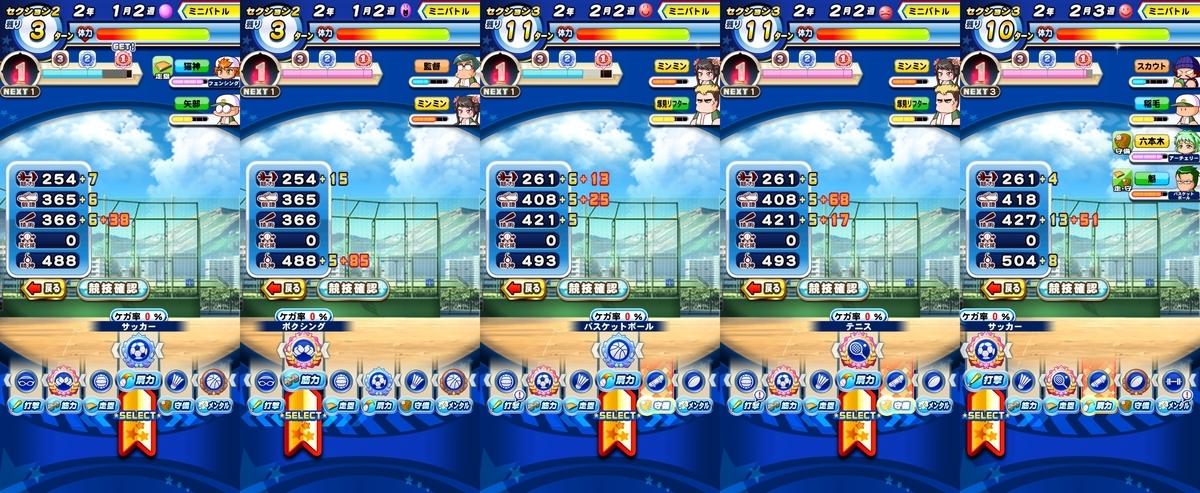 f:id:arimurasaji:20210503092708j:plain
