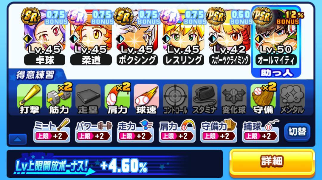 f:id:arimurasaji:20210504080620j:plain