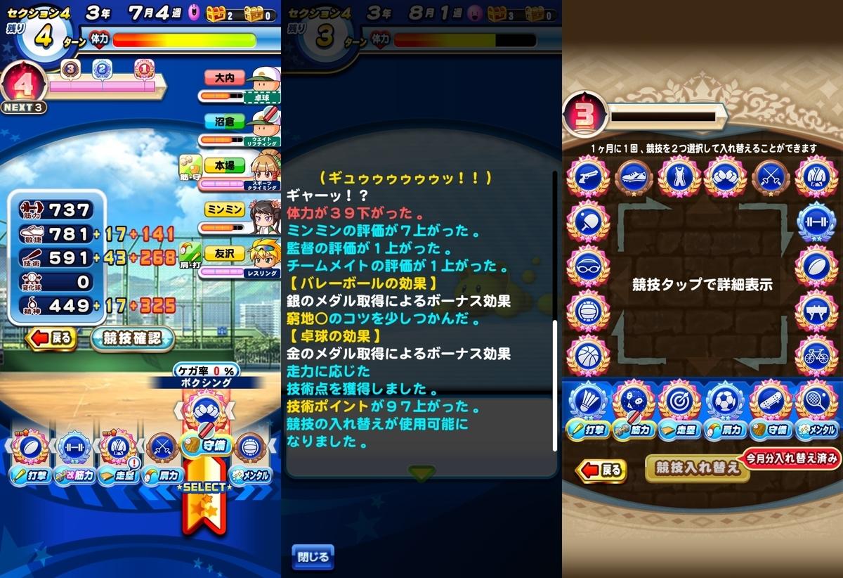 f:id:arimurasaji:20210504080643j:plain