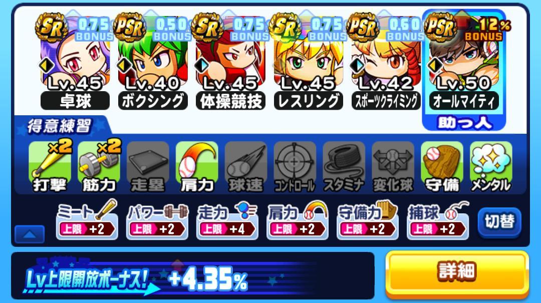 f:id:arimurasaji:20210504104223j:plain