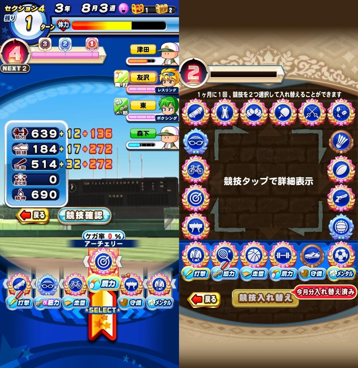 f:id:arimurasaji:20210504104246j:plain
