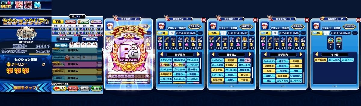 f:id:arimurasaji:20210504173241j:plain