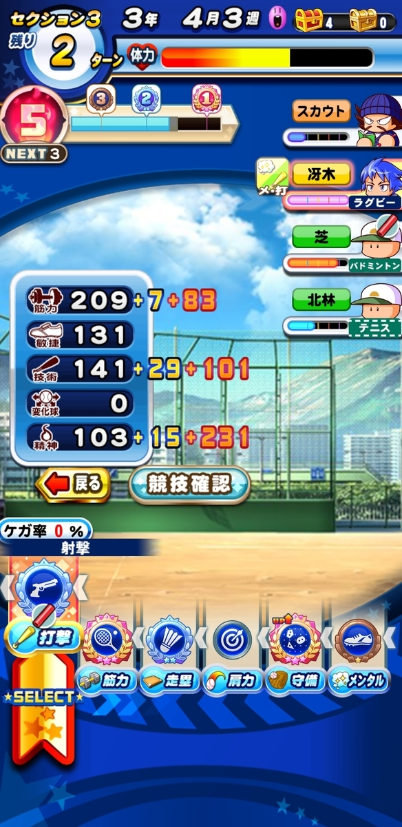 f:id:arimurasaji:20210505095302p:plain