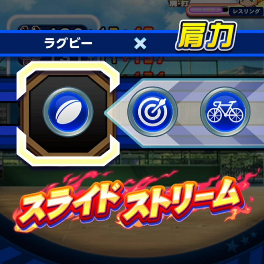f:id:arimurasaji:20210505103735j:image