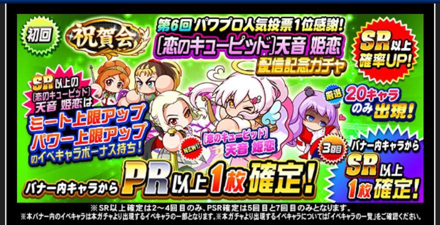 f:id:arimurasaji:20210506191612j:plain