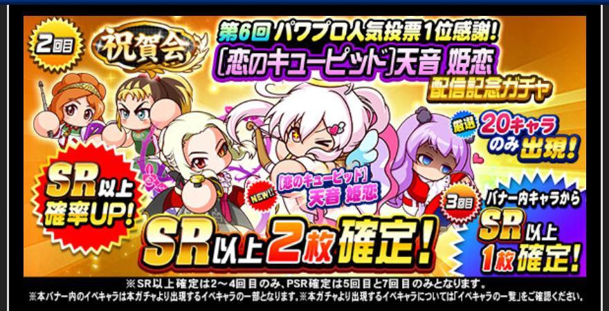 f:id:arimurasaji:20210506191628j:plain