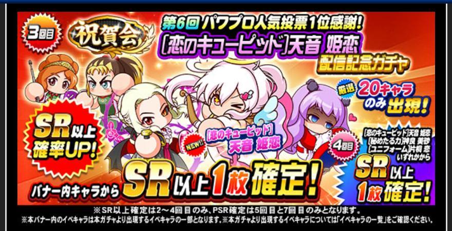 f:id:arimurasaji:20210506191635j:plain