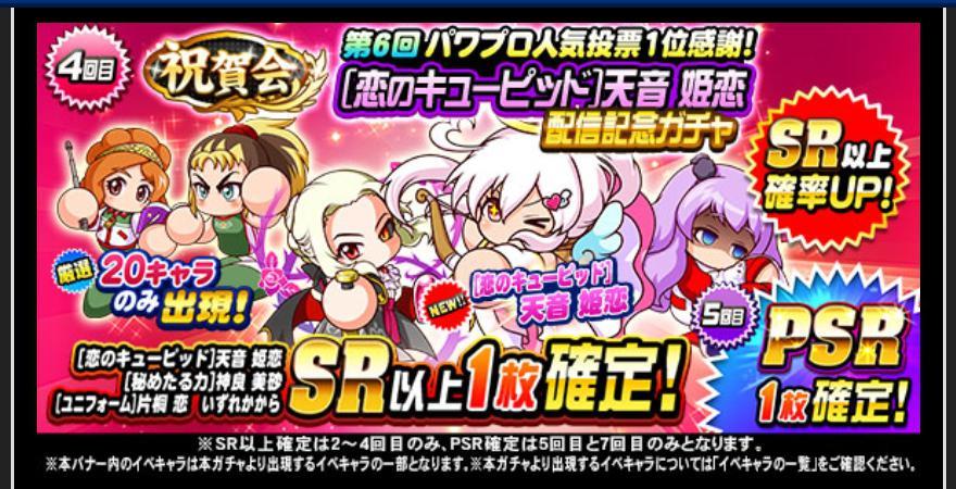f:id:arimurasaji:20210506191643j:plain