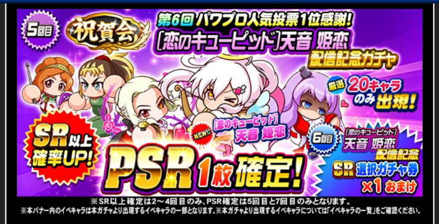 f:id:arimurasaji:20210506191649j:plain