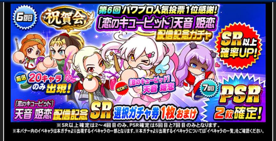 f:id:arimurasaji:20210506191656j:plain
