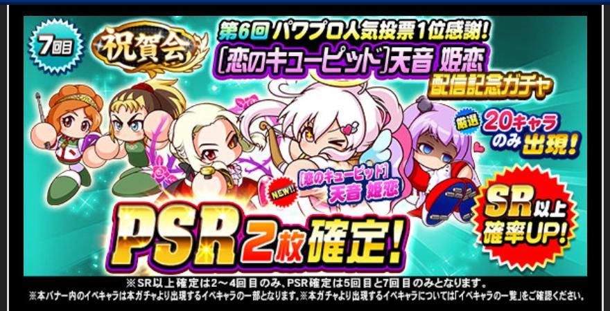 f:id:arimurasaji:20210506191703j:plain