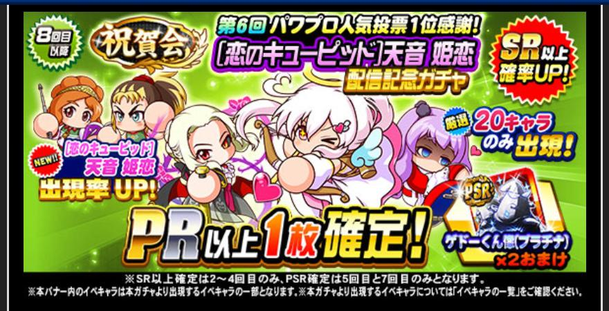 f:id:arimurasaji:20210506191709j:plain