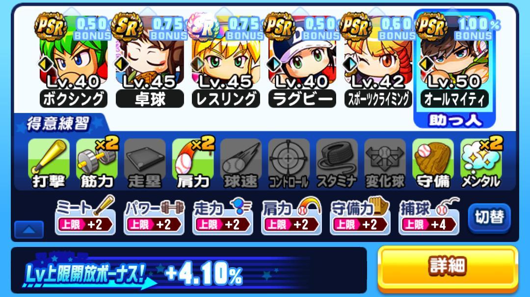 f:id:arimurasaji:20210507202228j:plain