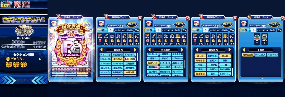 f:id:arimurasaji:20210507202303j:plain