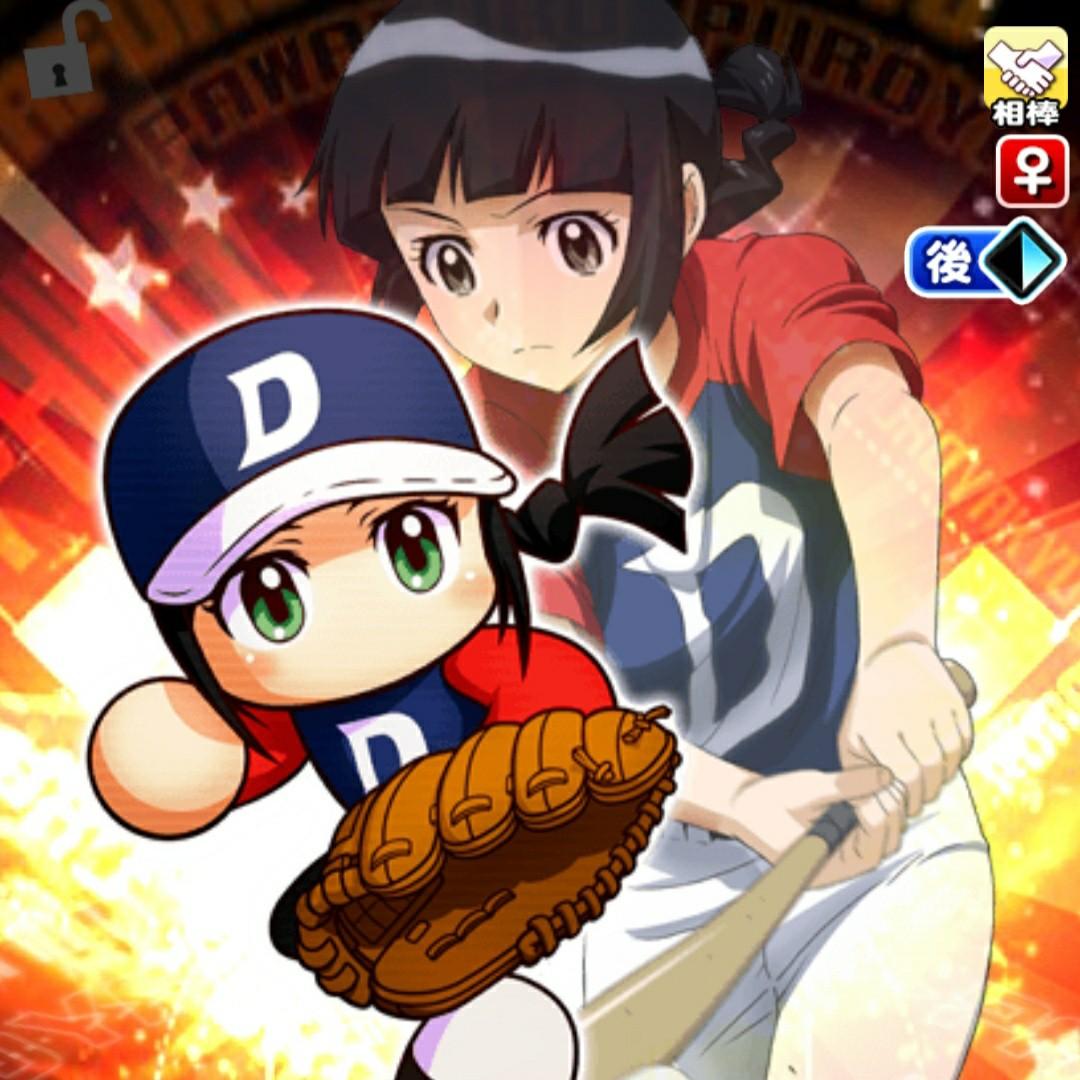 f:id:arimurasaji:20210507202608j:image