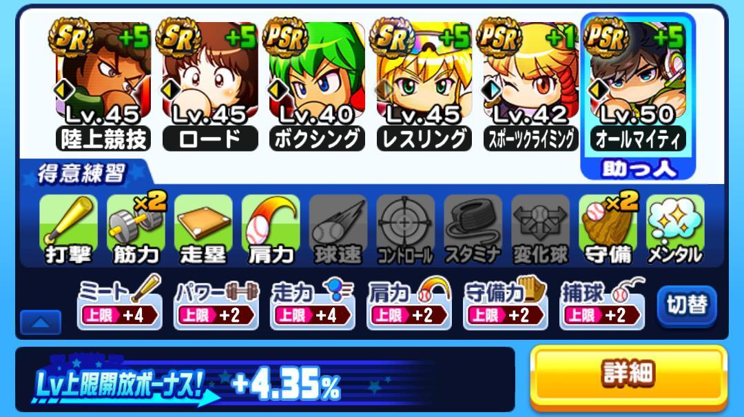 f:id:arimurasaji:20210508092520j:plain