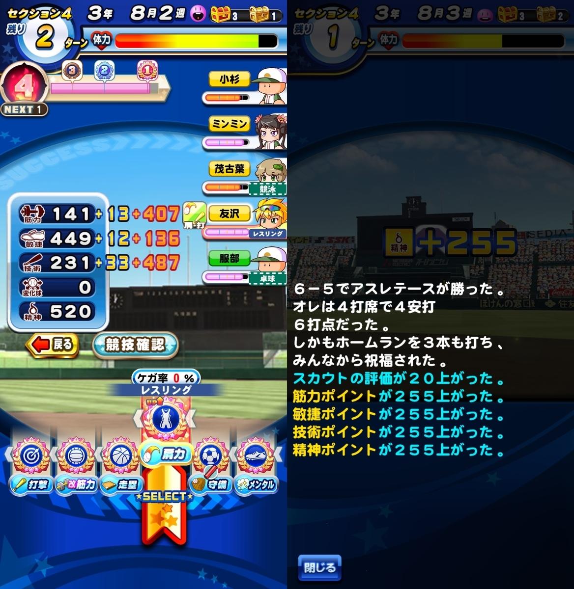 f:id:arimurasaji:20210508092543j:plain