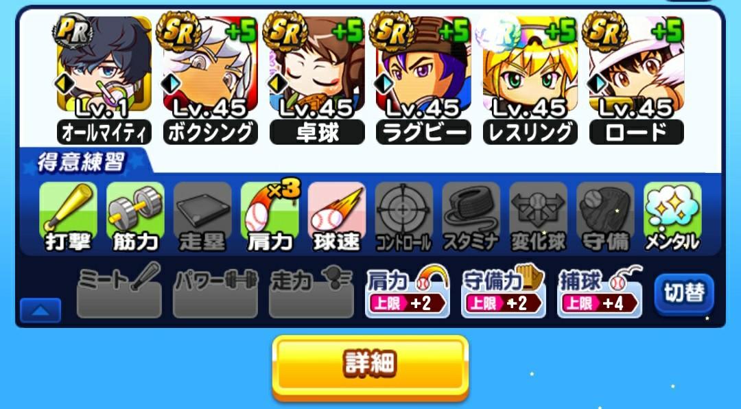 f:id:arimurasaji:20210508145122j:image