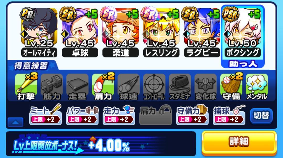 f:id:arimurasaji:20210508175609j:plain