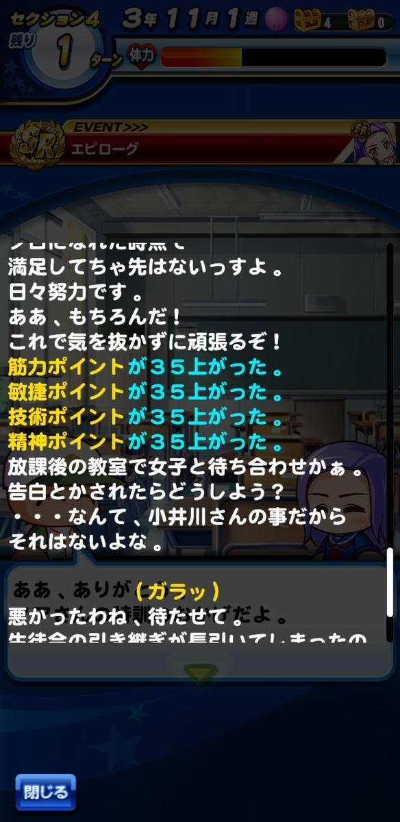 f:id:arimurasaji:20210508175631j:plain