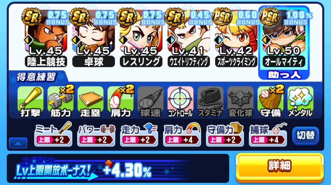 f:id:arimurasaji:20210509122712j:plain