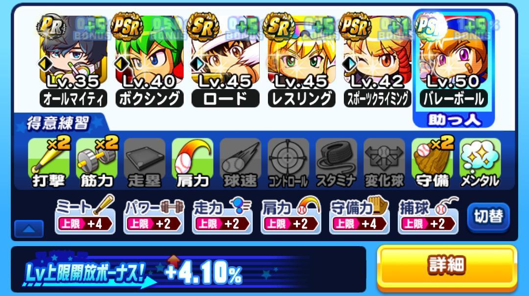 f:id:arimurasaji:20210509171515j:plain