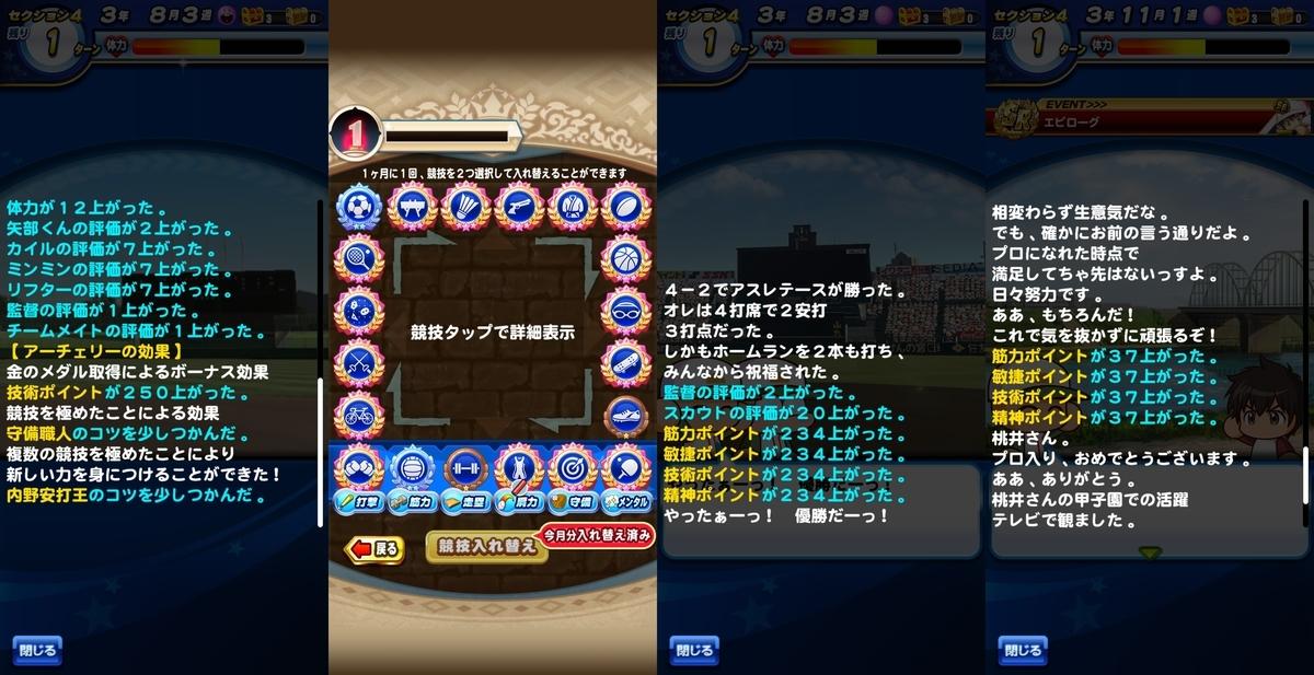 f:id:arimurasaji:20210509171549j:plain