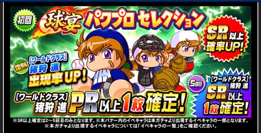 f:id:arimurasaji:20210510185721j:plain