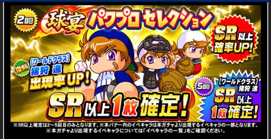 f:id:arimurasaji:20210510185735j:plain