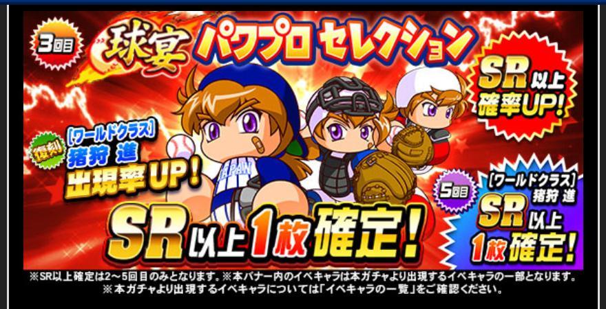 f:id:arimurasaji:20210510185742j:plain