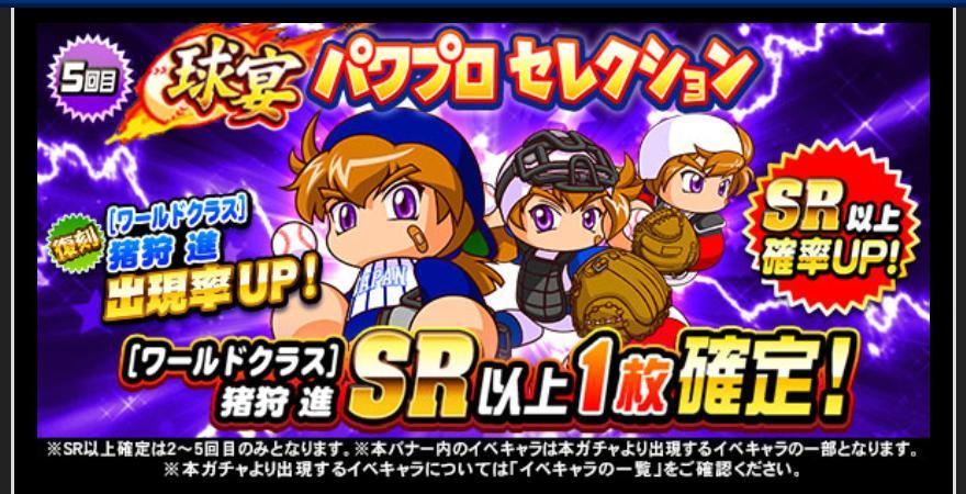 f:id:arimurasaji:20210510185754j:plain