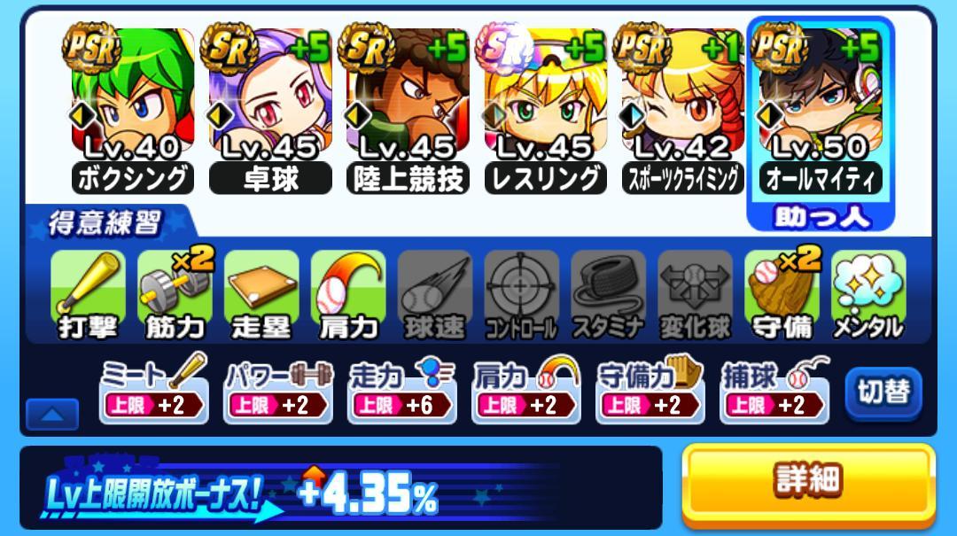 f:id:arimurasaji:20210510224103j:plain