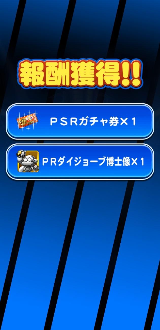 f:id:arimurasaji:20210511185450j:image