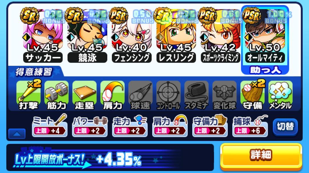 f:id:arimurasaji:20210511230006j:plain