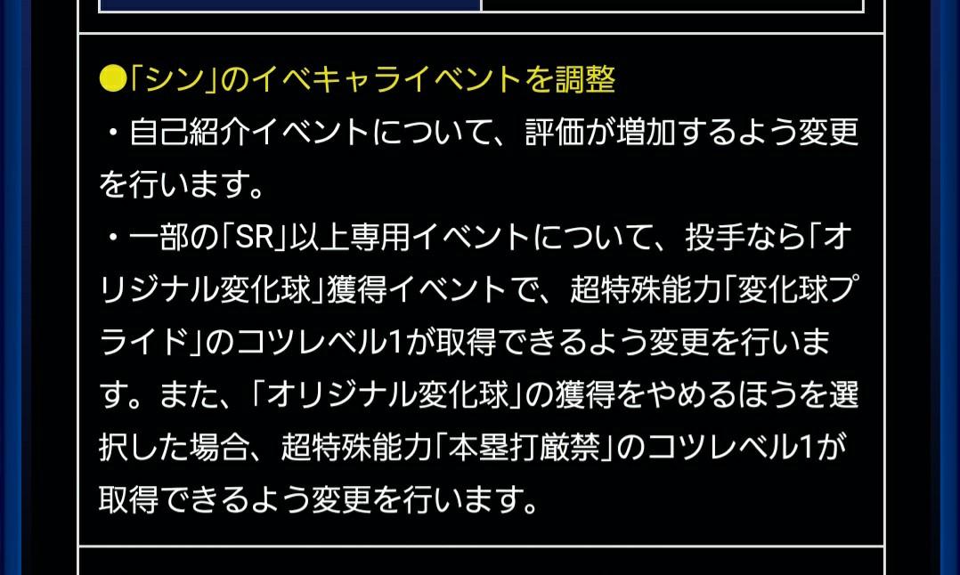 f:id:arimurasaji:20210512184339j:image