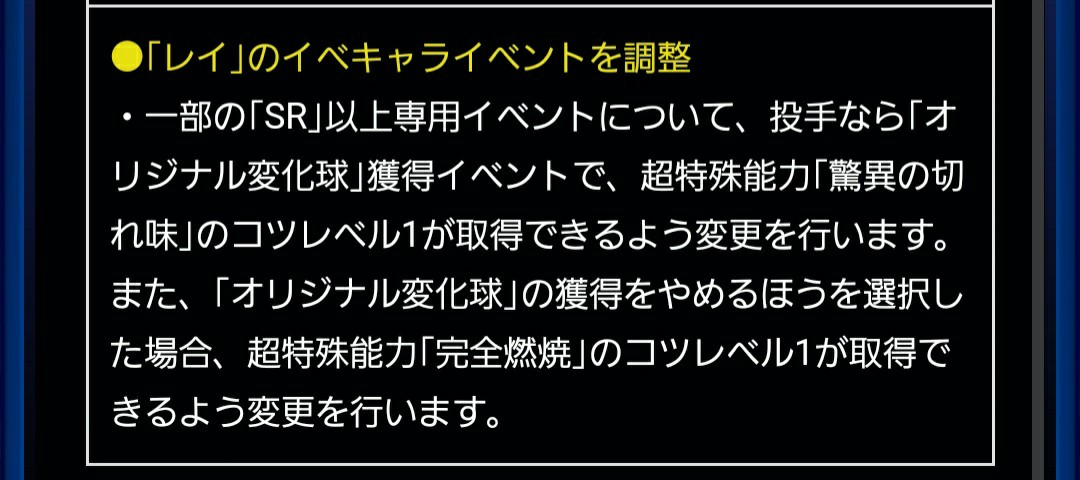 f:id:arimurasaji:20210512184349j:image