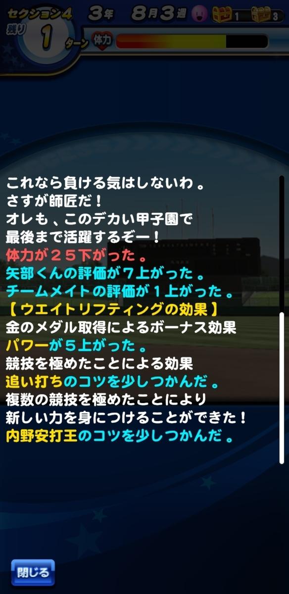 f:id:arimurasaji:20210513190902j:plain