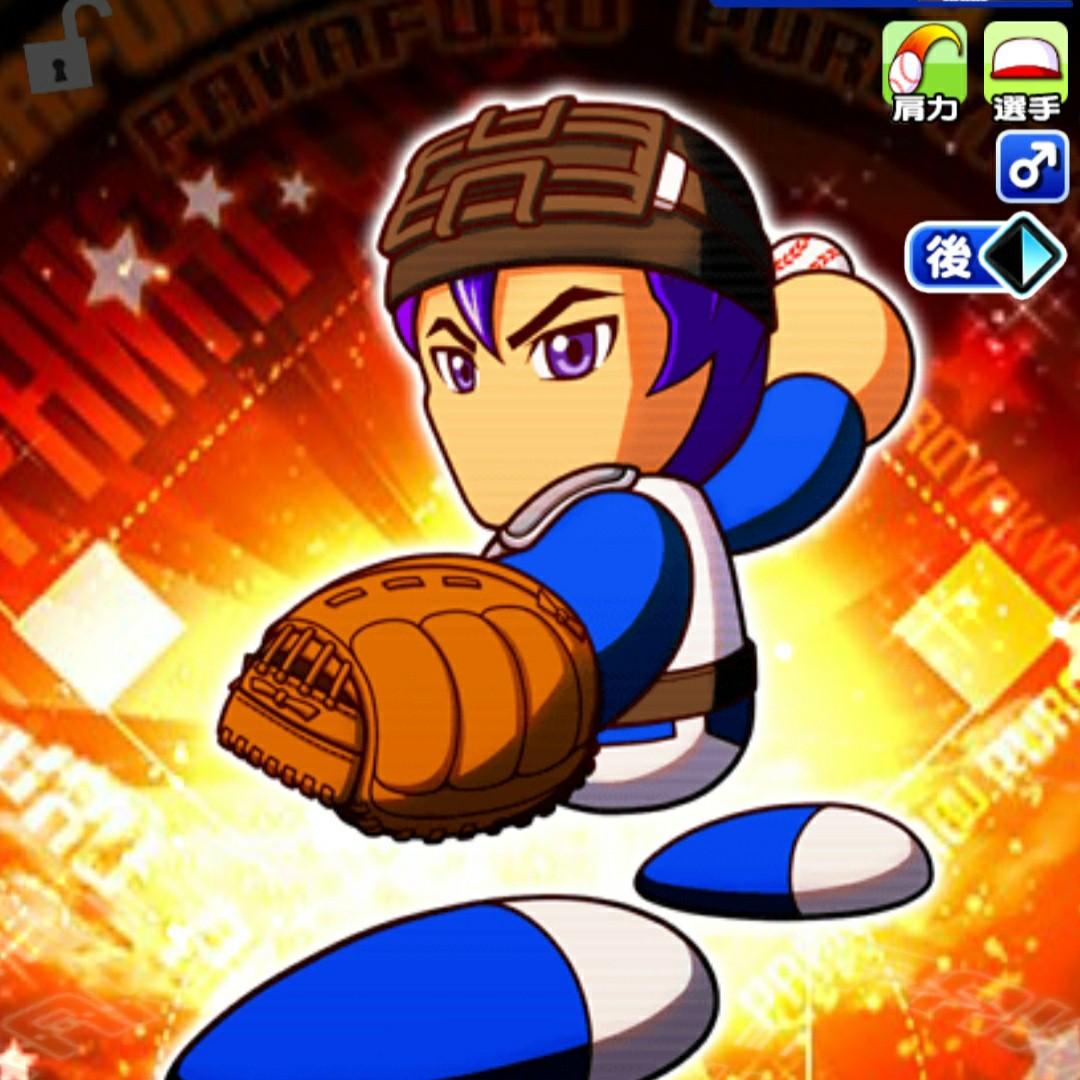 f:id:arimurasaji:20210513191006j:image