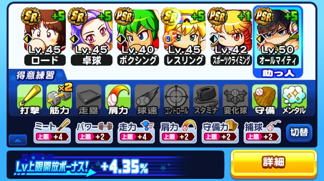 f:id:arimurasaji:20210514192408j:plain